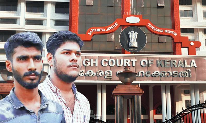 Allan Shuhaib, Thwaha Fasal Kerala High Court UAPA Bail