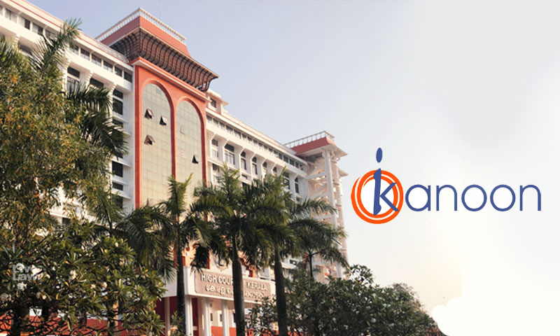 Publication Of Court Order No Violation Of Right To Privacy : Indian Kanoon Opposes Plea In Kerala HC To Remove Personal Details From Reported Judgment