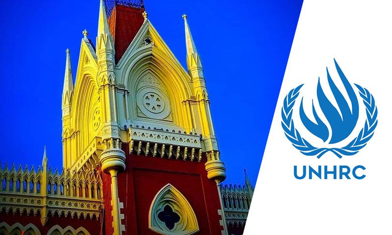 Approach UNHCR Over Four Rohingyas, Calcutta High Court