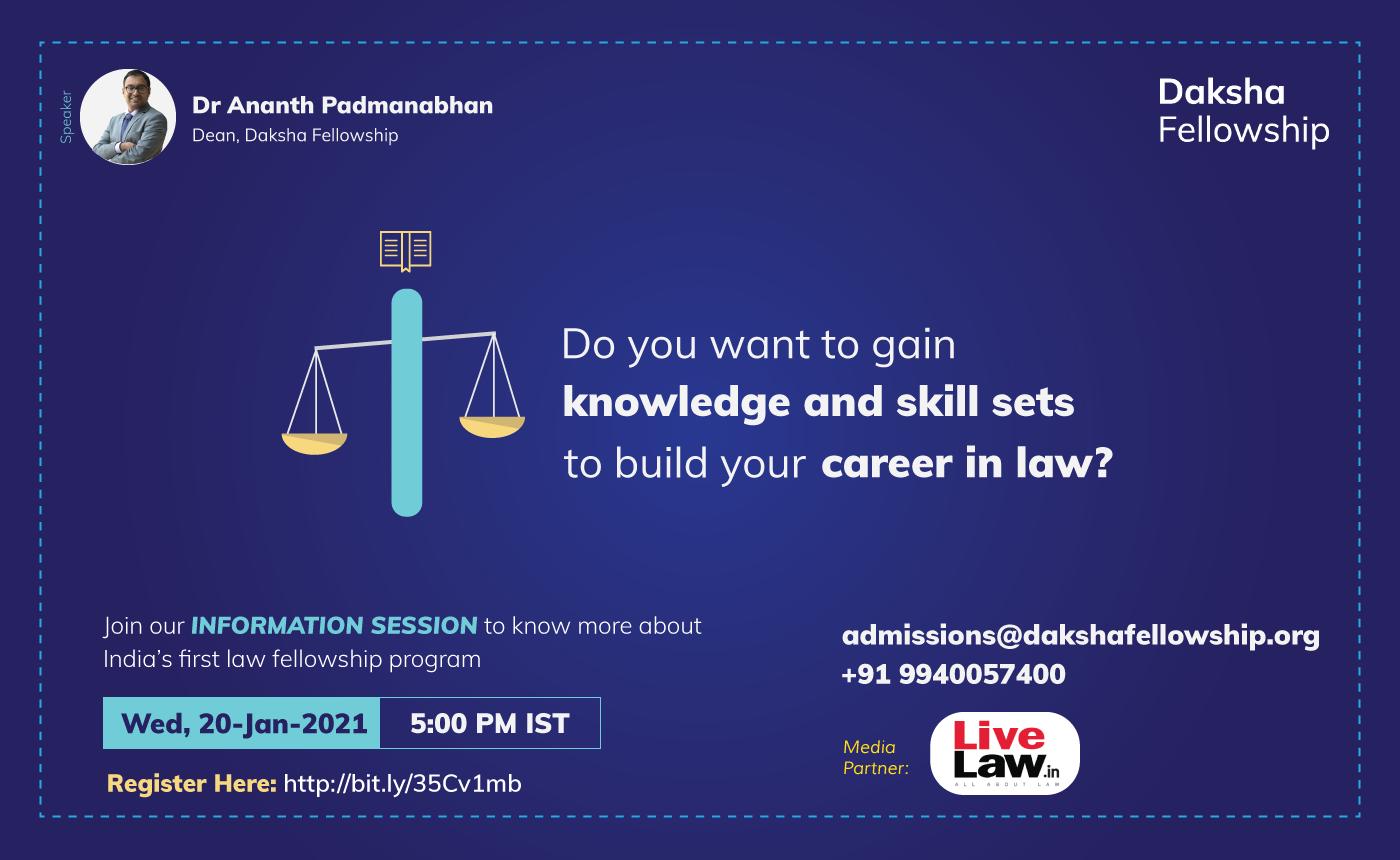 Daksha Fellowship Information Session [20th January 2021]