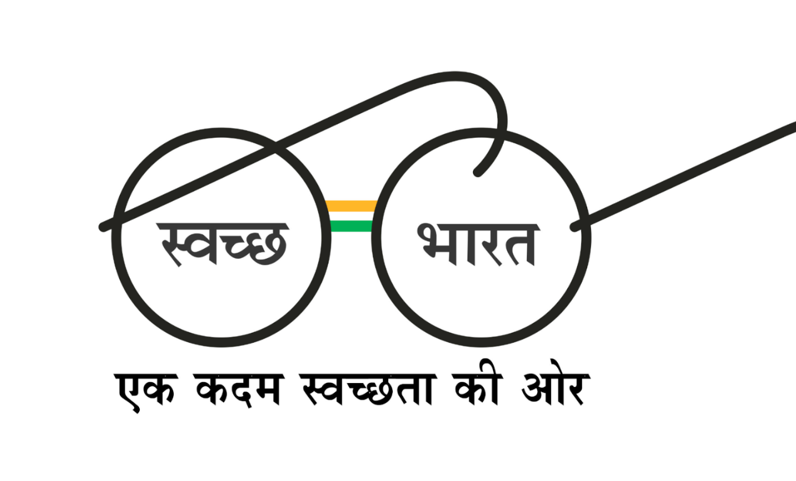Plea Over Non-Implementation Of Swachh Bharat Mission In Nagaland: Gauhati High Court Issues Notice To UOI & Nagaland Govt.
