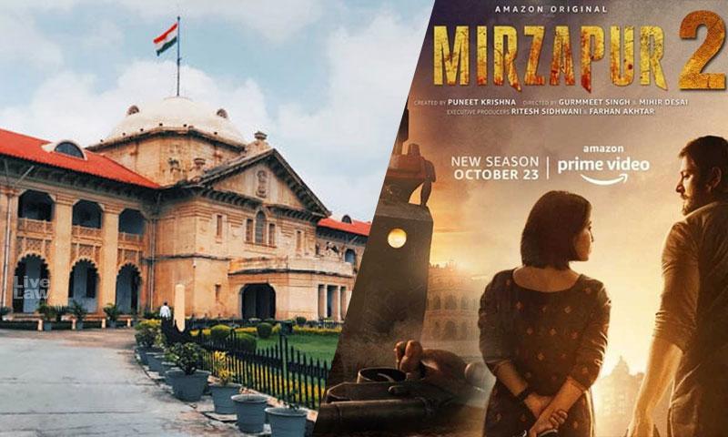 Mirzapur Series Row: Allahabad High Court Stays Arrest Of Producers Farhan Akhtar & Ritesh Sidhwani