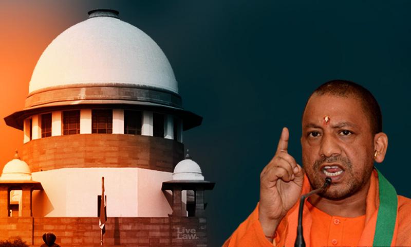 Supreme Court Dismisses Petition Seeking Presidents Rule In Uttar Pradesh Dismissing Yogi Adityanath Government