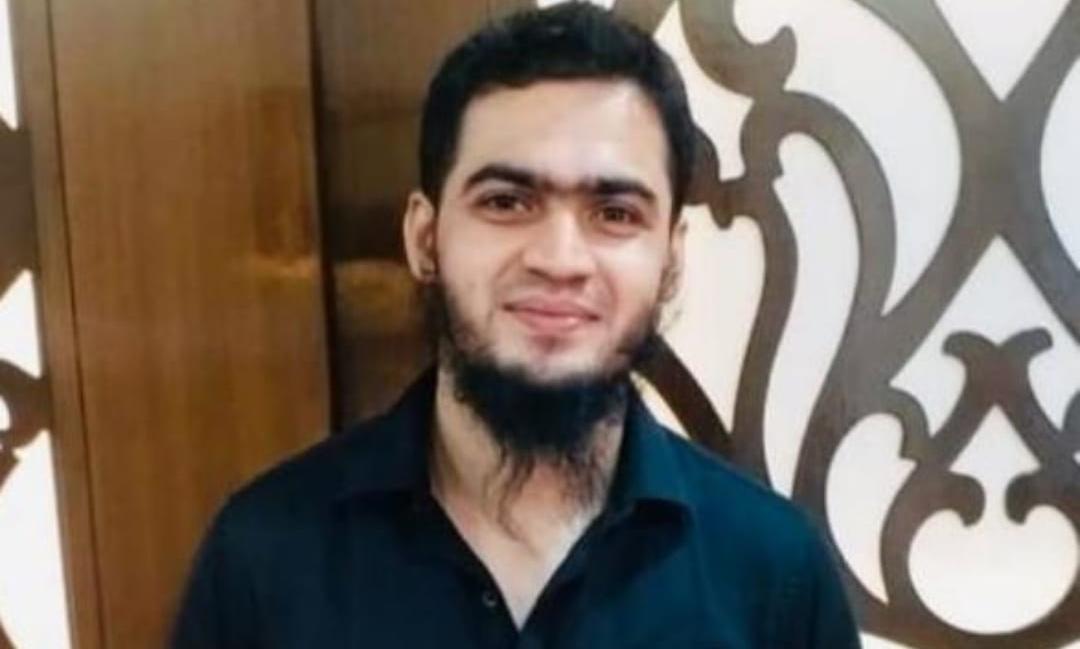 Bail To The Islamic State Recruiter Areeb Majeed