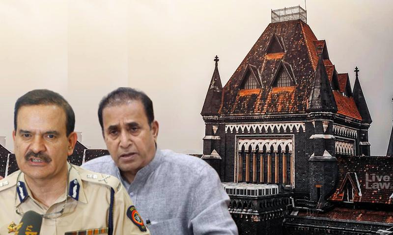 Bombay High Court To Hear Param Bir Singhs Plea Seeking CBI Probe In To Allegation Of Corruption Against HM Anil Deshmukh Tomorrow