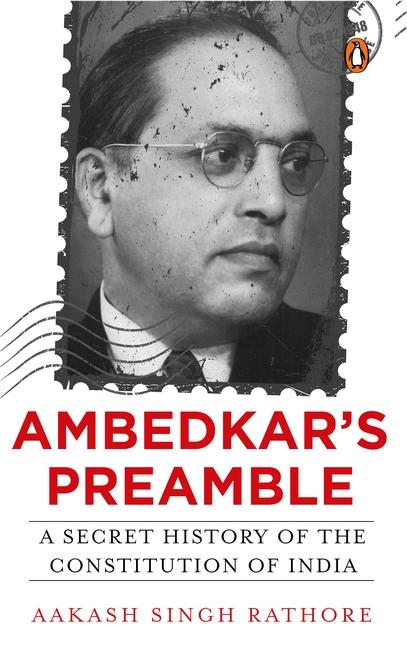 Book Review – Ambedkars Preamble