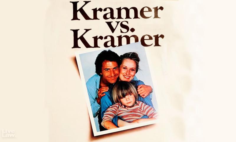 Law On Reels : Krammer v. Krammer