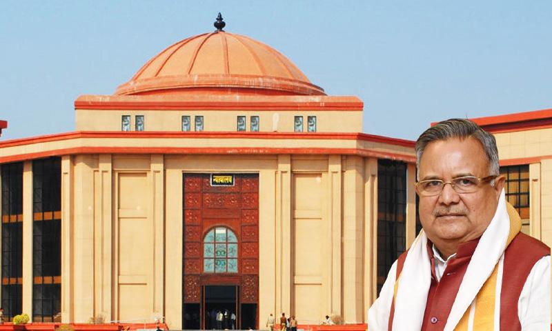 No Prima Facie Case: Chhattisgarh High Court Stays FIR Against Ex-CM Raman Singh, BJP Spokesperson Sambit Patra Over Congress Toolkit Tweet