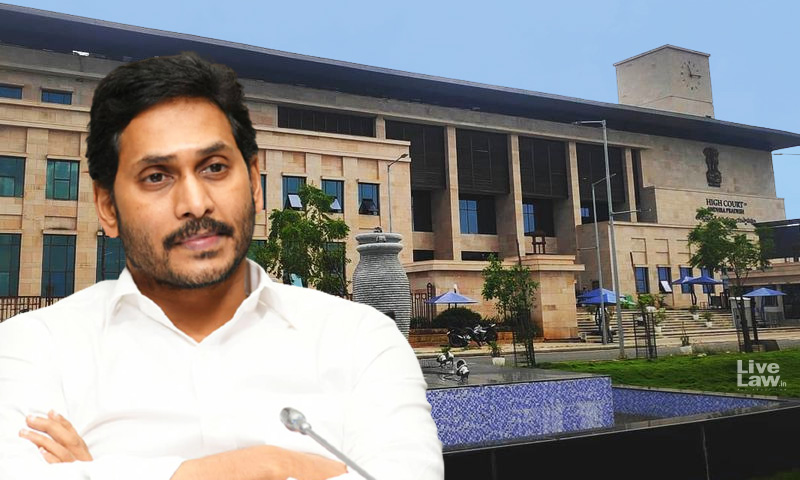 Andhra Pradesh High Court Takes Suo Moto Revision Over Withdrawal Of Cases Against Chief Minister; State Objects