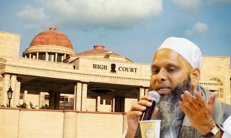 Alleged Conversion Racket- Police Press Note Didnt Violate His Fundamental Right: Allahabad High Court Dismisses Umar Gautam Plea Against Media Trial