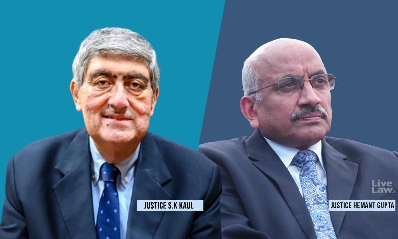 Applicability Of Res Judicata Between Co-Defendants: Supreme Court Explains