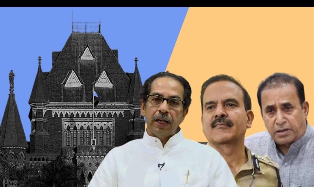 CBI Can Investigate Transfers & Postings By Anil Deshmukh : Bombay High Court Dismisses Maharashtra Govt Plea