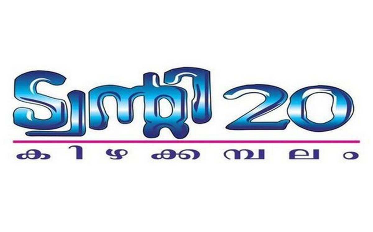 Police Protection To Hold Twenty20 Panchayat Meetings: Kerala High Court Disposes Plea