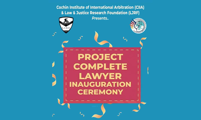 Project Complete Lawyer Aims At Transforming Law Students To Resourceful Lawyers