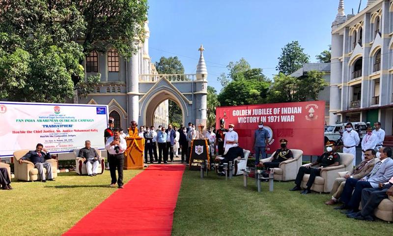 MPSLSA: Prabhatpheri Organised Under Pan India Awareness & Outreach Program As A Part Of Azadi Ka Amrit Mahotsav [2nd October 2021]