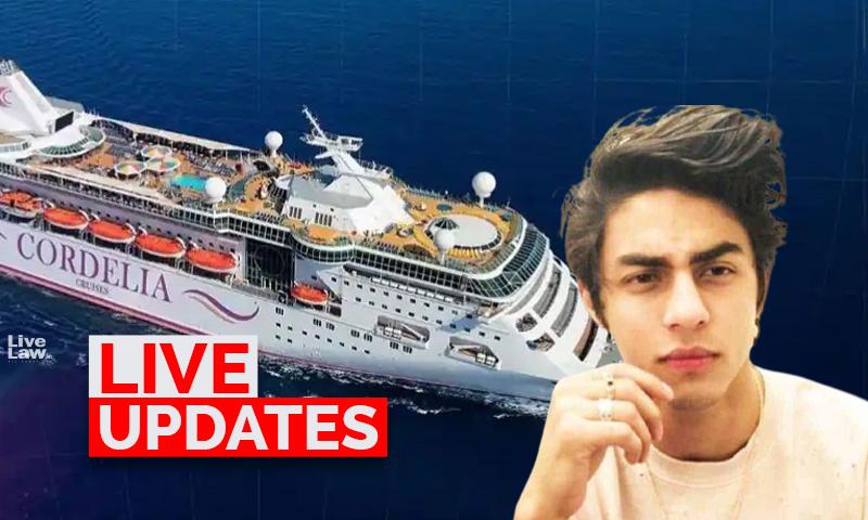Aryan Khan Bail Hearing NDPS Cruise Ship Drug Case