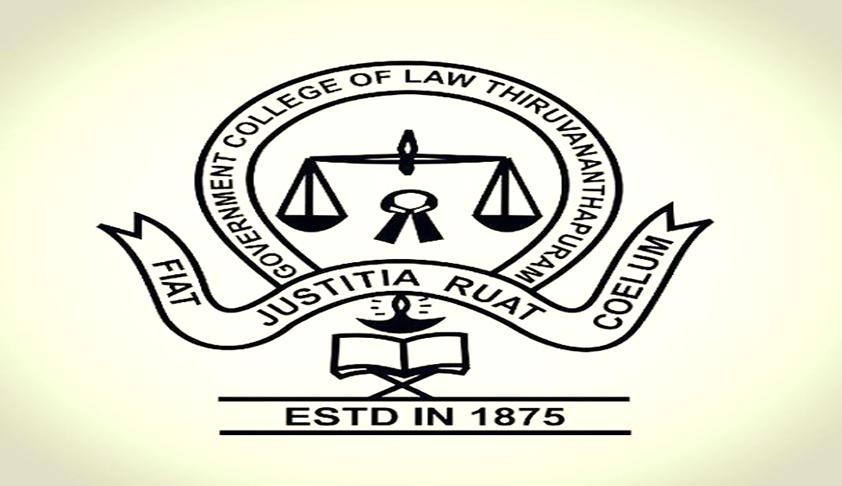 GLC Trivandrums 4th All India Legal Quiz Competition Boudhika 2019 [26th Nov]