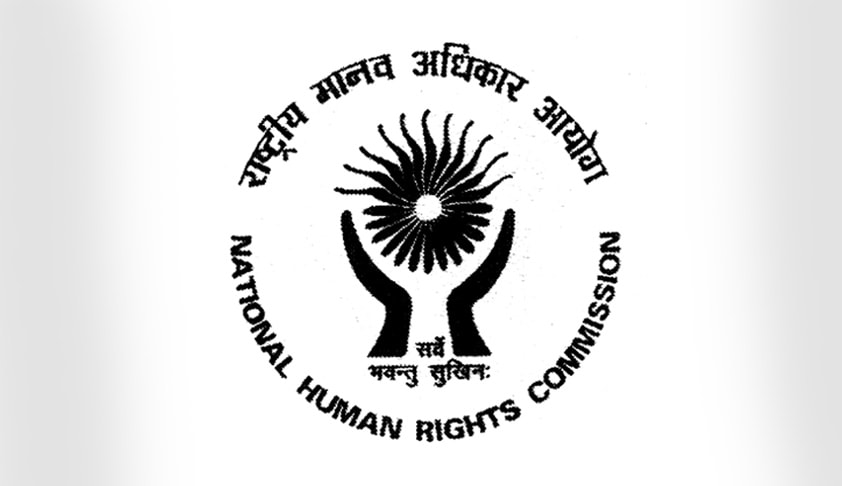 Senior Research Officer Vacancy At National Human Rights Commission