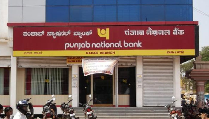SC Refuses To Interfere With MP HCs Denial Of Bail To PNB Officials In 2018 Loan Disbursement Scam [Read Order]