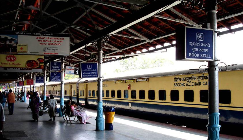 Railway Tribunal Judge Dismissed In Rs 50 Crores Fake Claims Scam