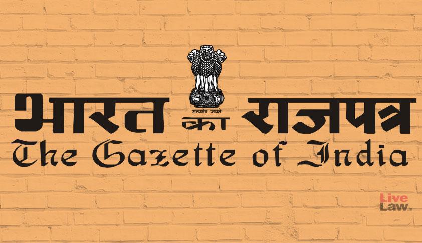 Important Gazette Updates- August 2020
