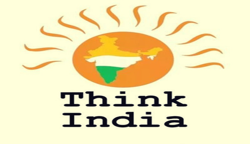 Call For Papers: Think India And UP Govt
